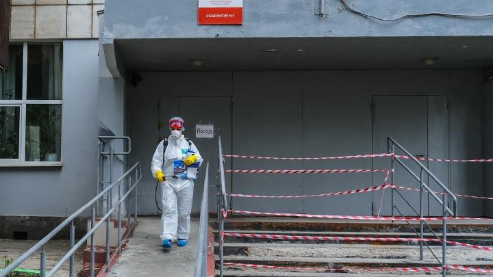 Одно из общежитий ПГМУ стало обсерватором — COVID-19 обнаружили у студента