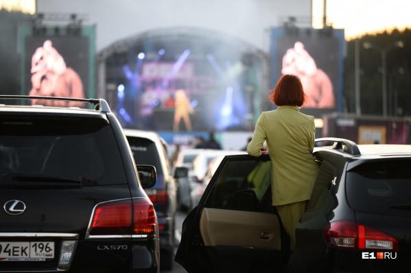 На концерт пускали только на машинах