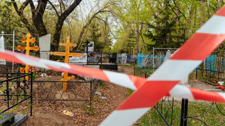Мэрия Омска сдаёт землю на кладбище под дом траурных обрядов