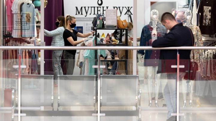 Жизнь возвращается: в Волгограде постепенно открываются крупнейшие торговые центры