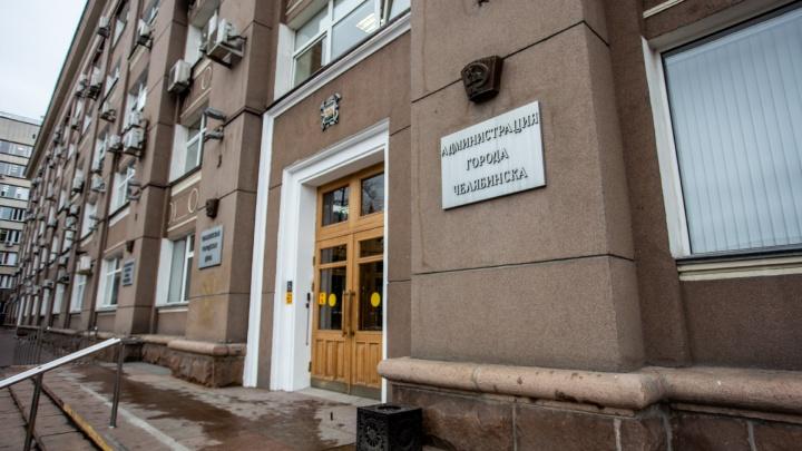 На камеры для челябинских чиновников потратят миллионы