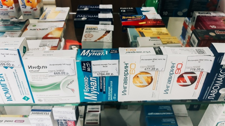 В Самарской области бесплатные лекарства будут выдавать не только пациентам с подтвержденным COVID