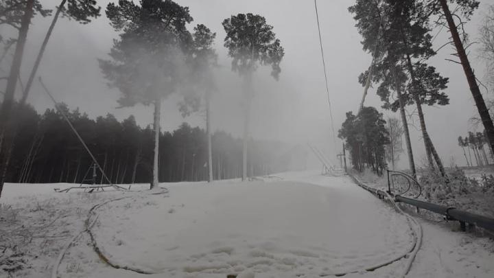 В Екатеринбурге на этой неделе откроют горнолыжный сезон