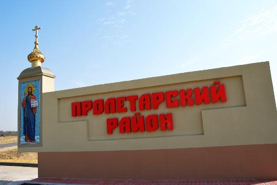 Власти района в Ростовской области попросили жителей скинуться на новые трубы