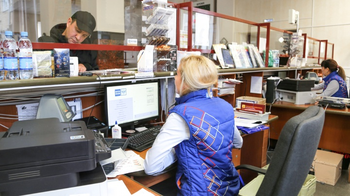 В Башкирии установили размер оплаты коммунальных услуг