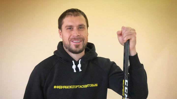 Воспитанник «Салавата Юлаева» Щитов позвал подписчиков на онлайн-зарядку