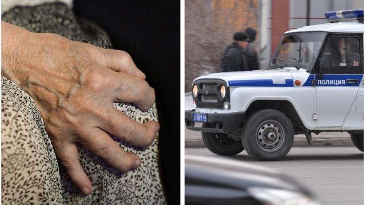 На Юго-Западе 55-летний внук избил свою столетнюю бабушку