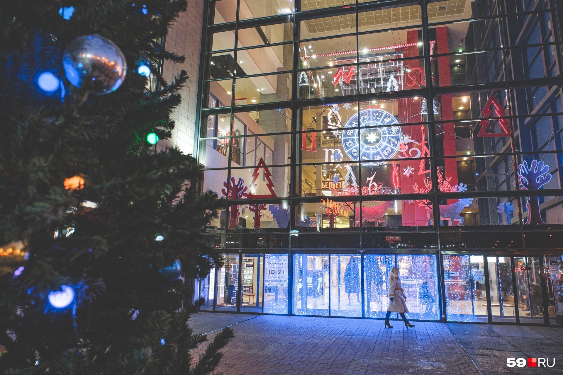 Новогоднее настроение у «Колизея-Atrium»