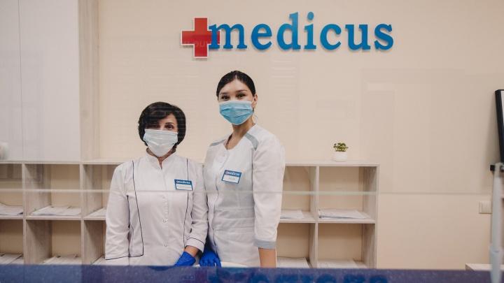 В Тюмени во время кризиса открылась медицинская клиника