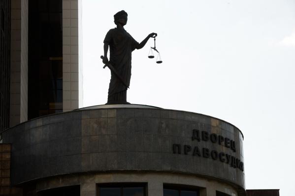 Свердловский областной суд отменил приговор силовикам