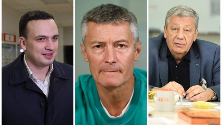 Продлит ли Путин режим самоизоляции? Отвечают депутат, бывший мэр и сенатор