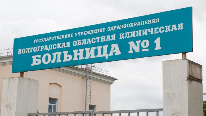 К Волгоградской областной больнице сделают три дополнительных подъезда
