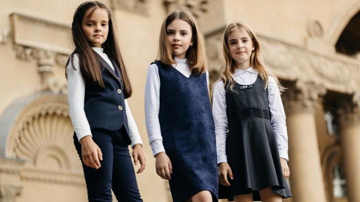 В Самаре появилась школьная форма, которую ребенок будет носить с удовольствием