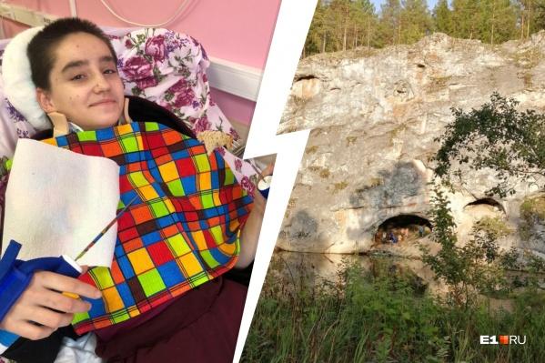 Екатерина сорвалась со скалы и пролетела 40 метров