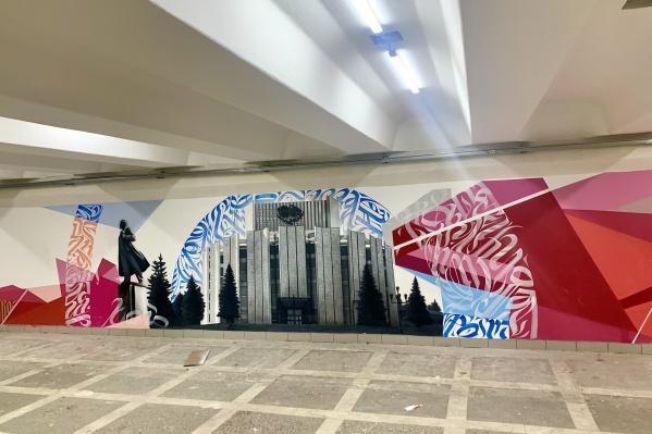 Театр драмы и памятник Ленину — теперь и в челябинской подземке