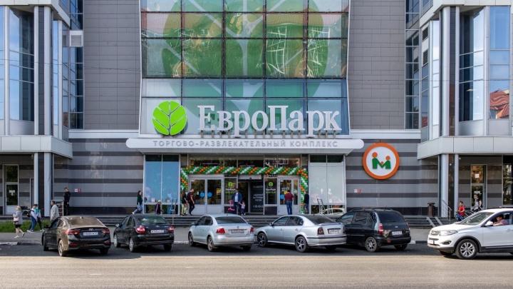 Сеть «Макси» в Архангельской области выросла до 15 магазинов