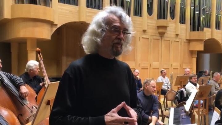 Пополнение в оркестре: в Самарскую филармонию привезли новые инструменты