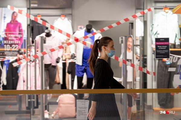 Торговым центрам запретили работать больше трёх месяцев назад, и только вчера власти сняли ограничения