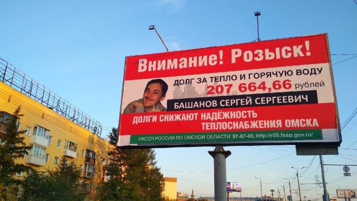 В Омске снова появились билборды со злостными должниками. Законно ли это?