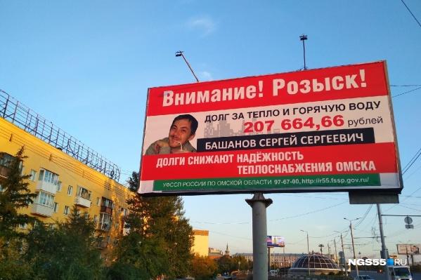 «Звёздный час» Сергея Башанова продлится весь сентябрь