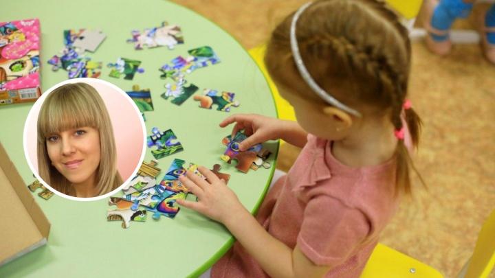 Определен лучший воспитатель детского сада в крае. Главный приз — 100 тысяч рублей