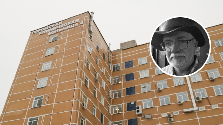 В Перми умер известный кардиолог Михаил Корнеевский