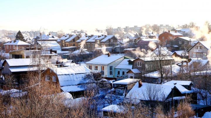 Прогноз погоды: на выходных в Нижнем Новгороде будет солнечно, но очень морозно