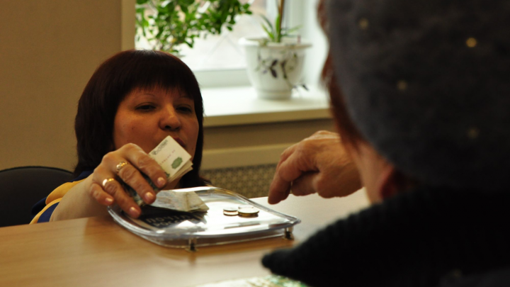 Больше на 389 рублей: в Архангельской области увеличили размер прожиточного минимума