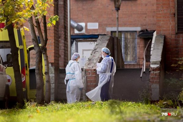 Распространение коронавируса в Ярославской области продолжается