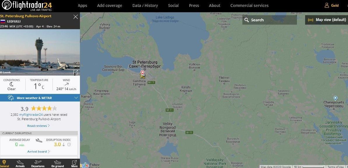 Скриншот сFlightradar24