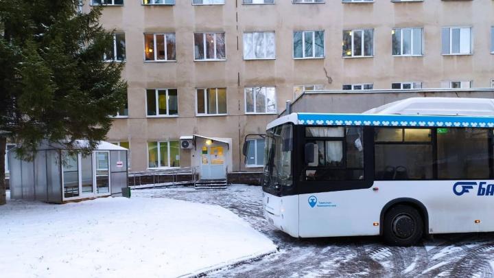 В уфимской больнице для ожидающих КТ выделили автобус