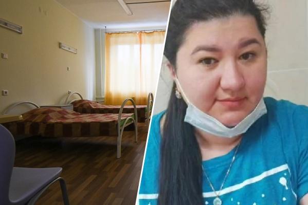 Капитан внутренней службы за две недели побывала в нескольких больницах Екатеринбурга