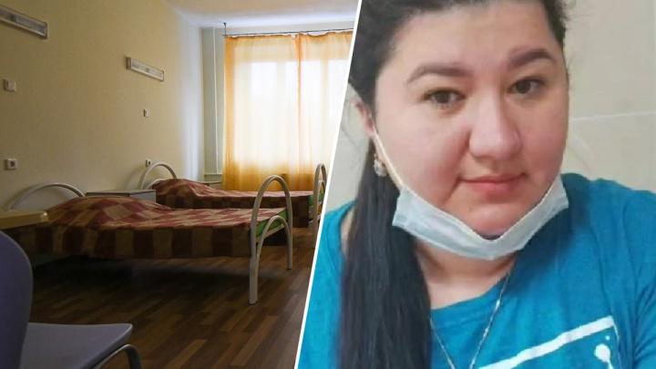 «Орала на все отделение»: капитан внутренней службы рассказала о лечении от COVID-19 в Екатеринбурге