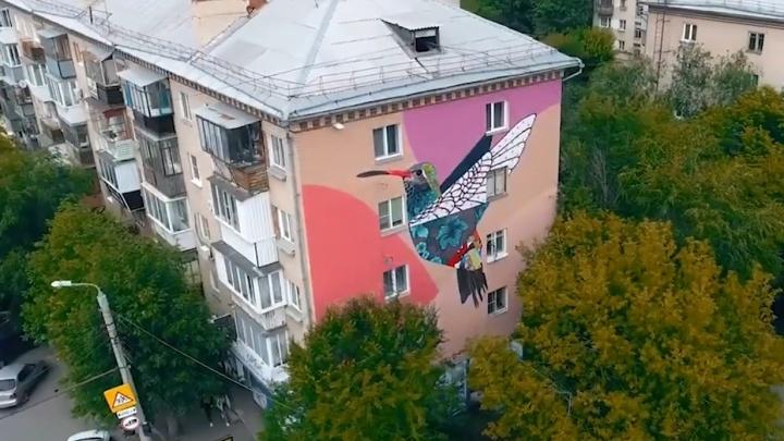 Челябинск претендует на проведение международного фестиваля уличного искусства. Проголосуйте за наш город