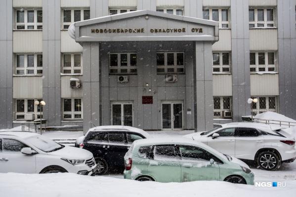 За убийство заказчик обещал вознаграждение в виде автомобиля Toyota Land Cruiser 200 и 1 000 000 рублей