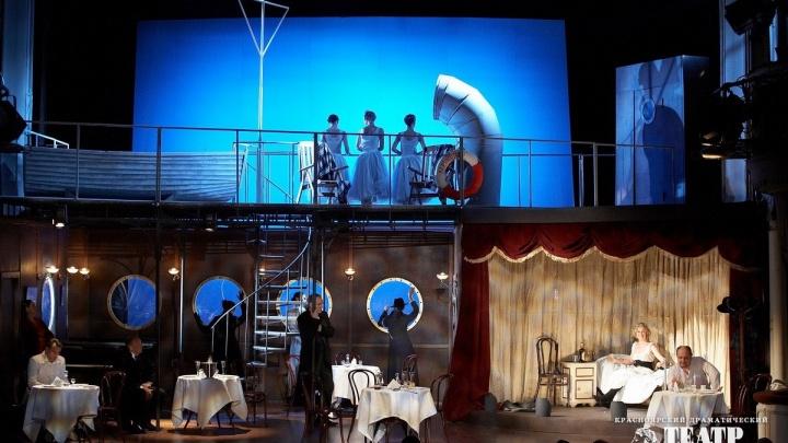 Театр Пушкина отменил спектакли и объявил о закрытии на 2 недели