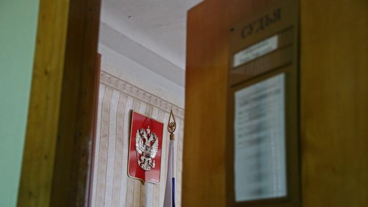 В Уфе суд оштрафовал бежавшего из обсерватора туриста на 15 тысяч рублей