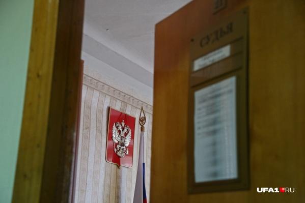 Беглецу придется расстаться с 15 тысячами рублей