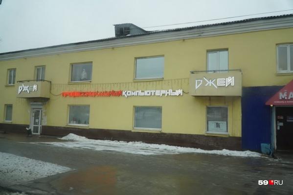 Магазин «Джей» на шоссе Космонавтов закрылся