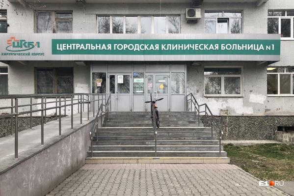 Больница сейчас закрыта на карантин
