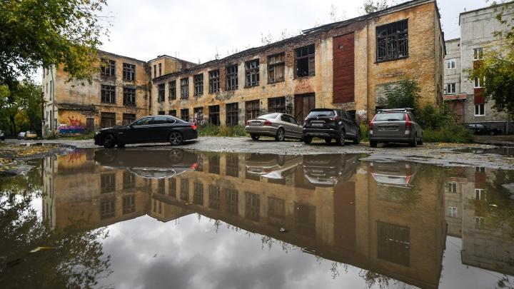 Заброшенный Екатеринбург: история химфака на Ленина, ставшего ночлежкой для бездомных