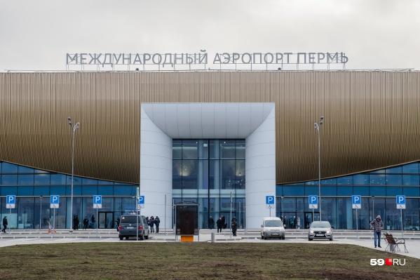 Сейчас в пермском аэропорту отменили прямые международные рейсы
