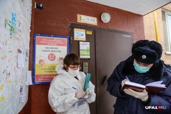 В поликлиниках доплаты получат только врачи, которые сейчас ходят по квартирам контактных
