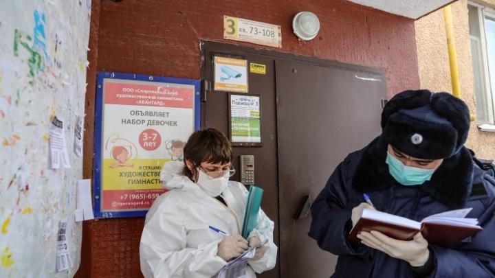 «Платить ипотеку будет нечем»: в челябинских поликлиниках началась чехарда с зарплатами