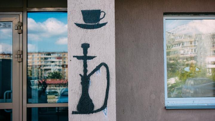 Тюменские силовики изъяли табак для кальянов на 30 миллионов рублей
