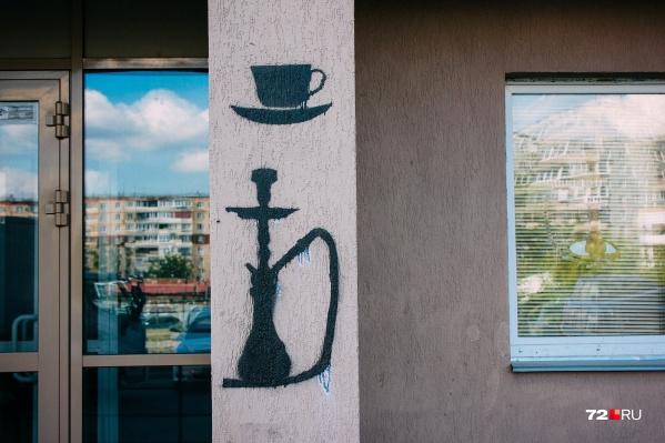 Табачную смесь для кальянов продавали из-под полы