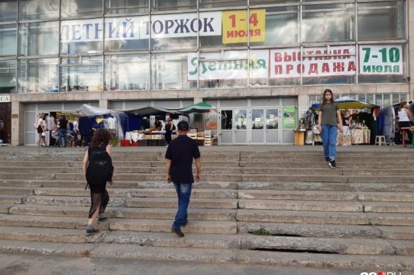 А вы посещаете летние ярмарки в Архангельске? Если да, то напишите в комментариях, что обычно покупаете