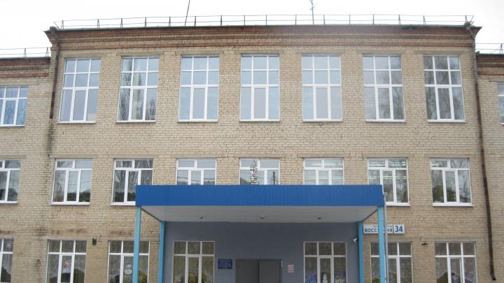 В Екатеринбурге мальчик-инвалид выпал из окна во время урока