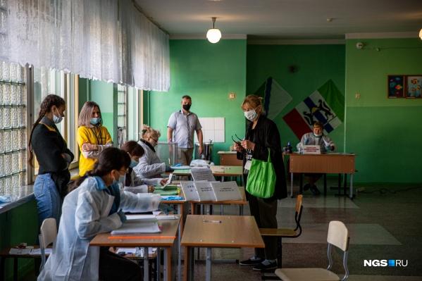 Председатель облизбиркома сообщила о предварительных результатах голосования