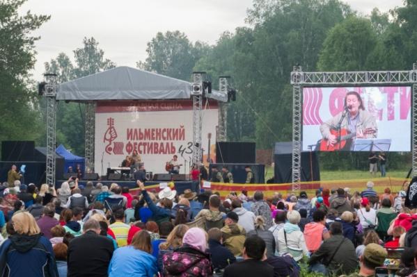В 2019 году площадку возле главной сцены Ильменки посетили почти 20 тысяч человек